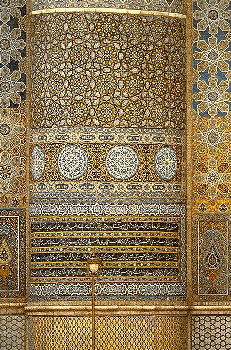islamic art and architecture influence and effects essay In this lesson, you will explore the influence of the philosophical movement known as the enlightenment on art and architecture then, test your.